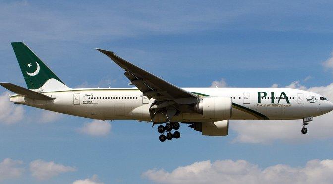Pakistan Airplane