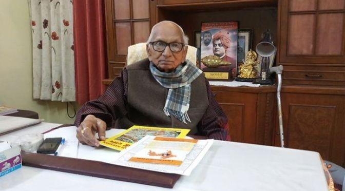 Darshan Lal Jain