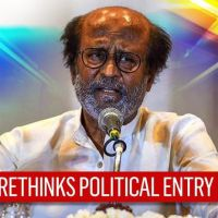 Rajinikanth entry in politics | The politician in waiting