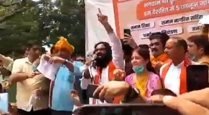 BJP Member