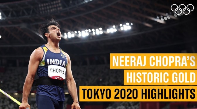 Tokyo Olympics 2020: Neeraj Chopra wins Gold in Javelin, India's first-ever win in athletics