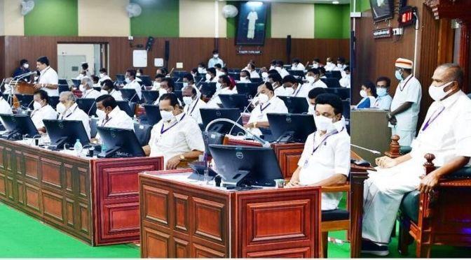 Tamil Nadu budget 2021
